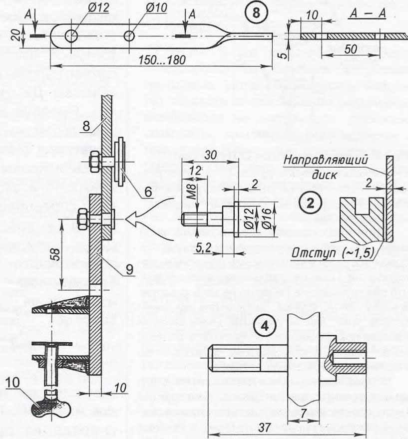 Рис. 2. Модернизация С. Пламадягой машинки В. Станотина (с сохранением позиций деталей, указанных на рисунке 1)