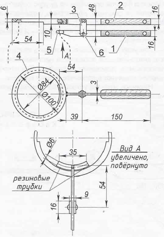 Fig. 4. Opener O. Petrenko