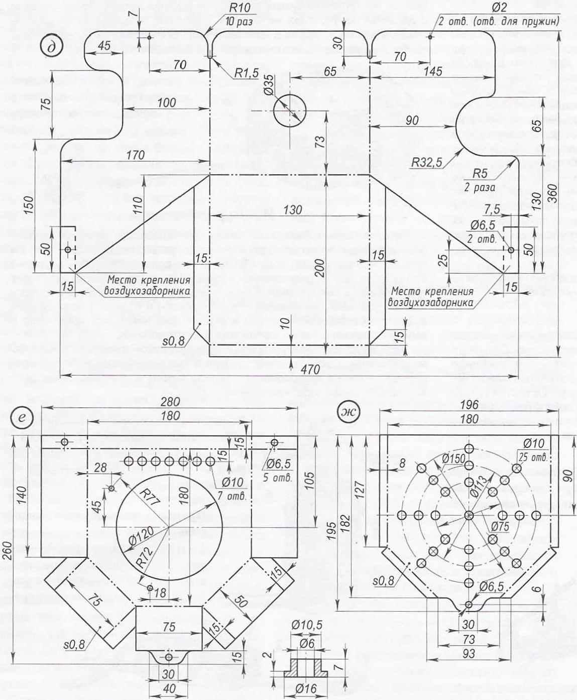 Детали вентилятора воздушного охлаждения цилиндра