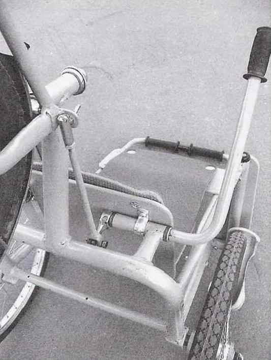 Рулевое ручное управление велоколяски «Зольга»