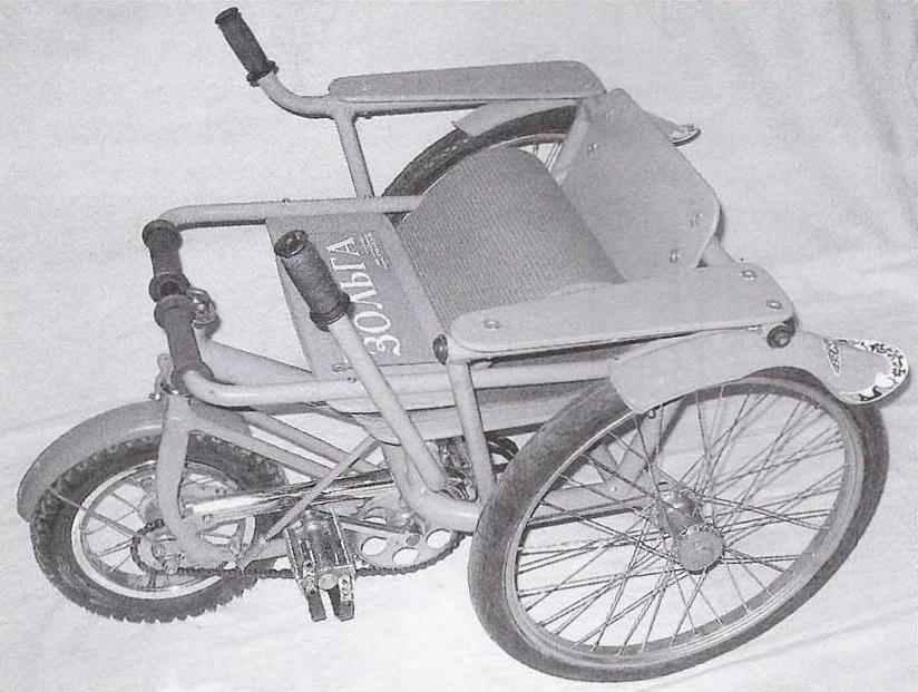 Велоколяска в сложенном состоянии