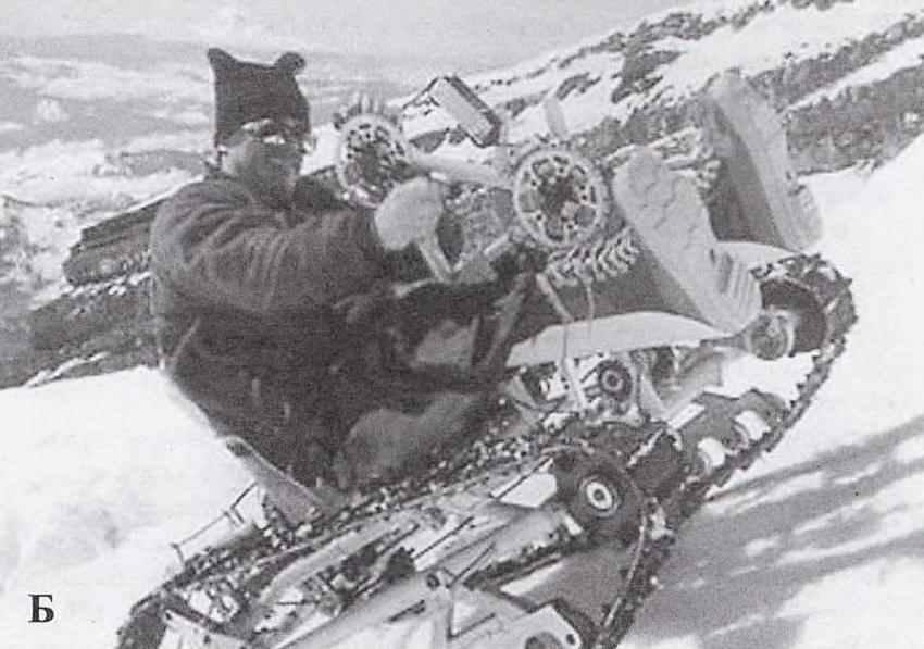 Веломобили для инвалидов: Б — гусеничный снегоход с ручными велоприводом и управленим