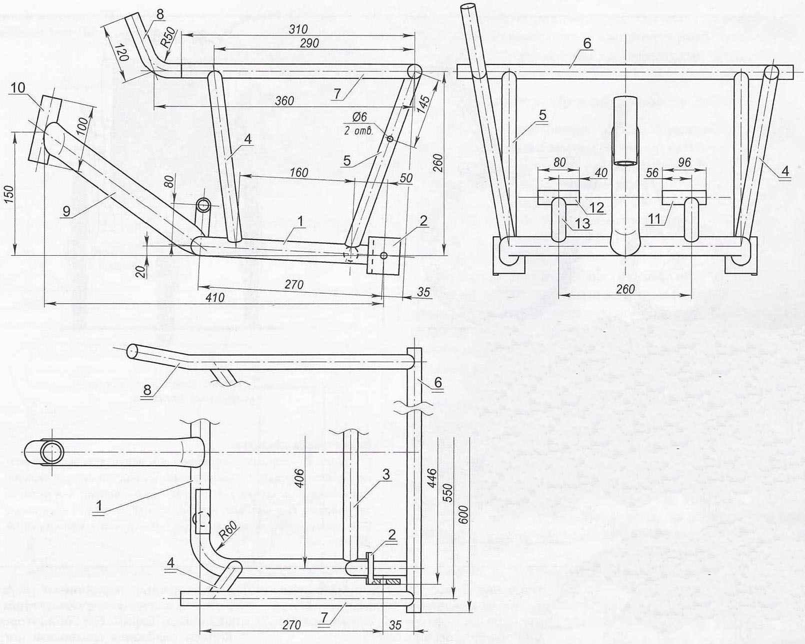 Frame (material — steel)