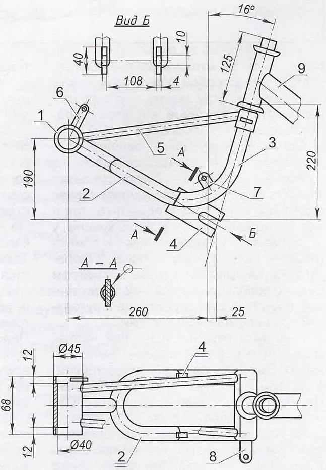 Вилка-вынос педального привода (материал — сталь)
