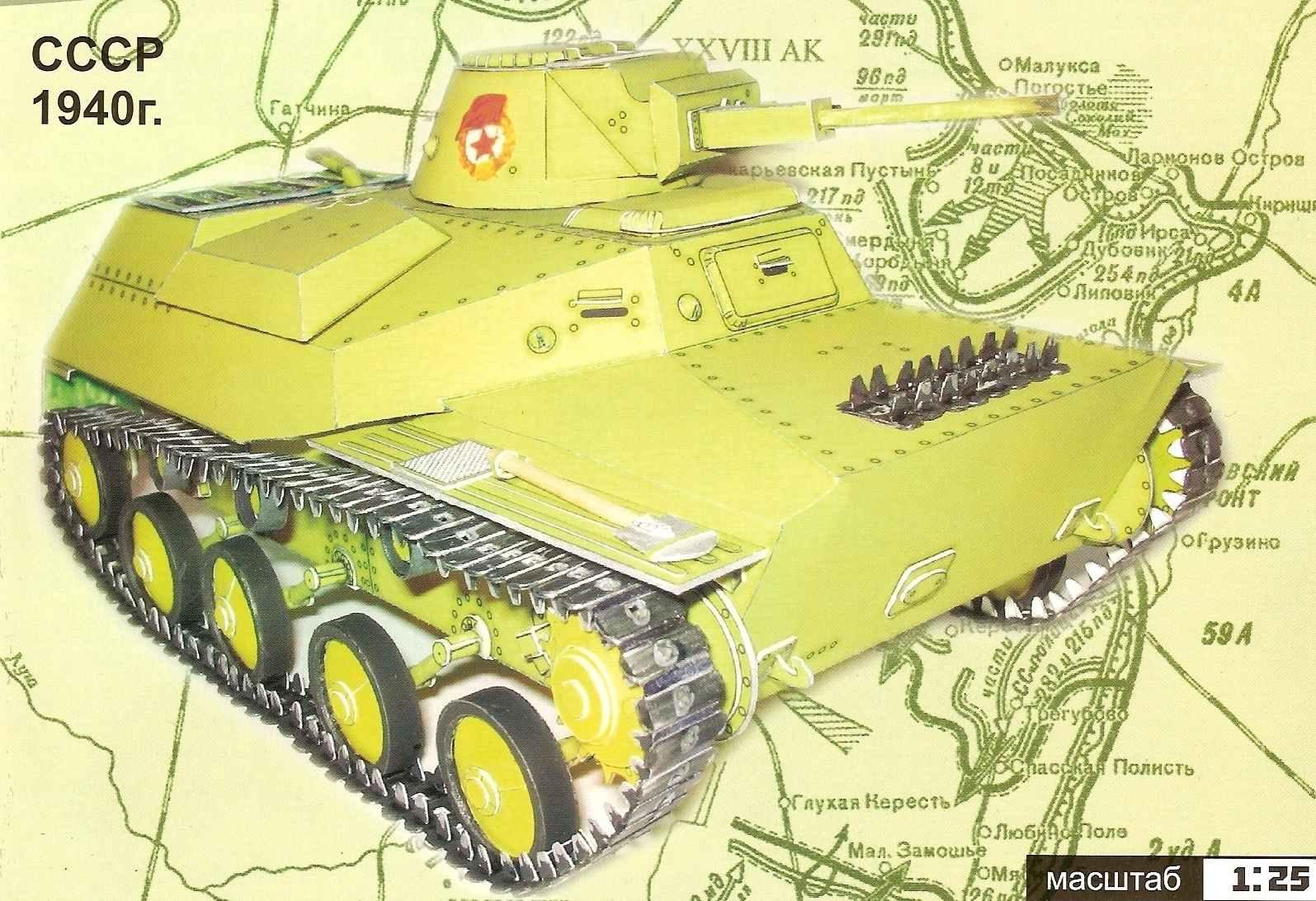 SOVIET LIGHT TANK T-30