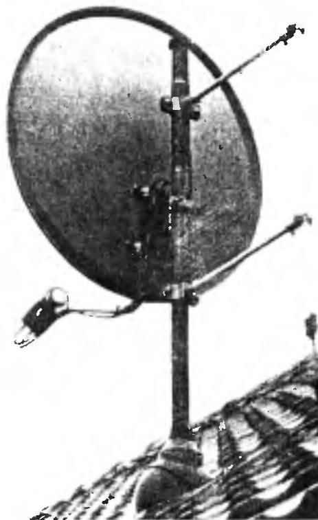 Молниеприёмник — штанга телевизионной антенны