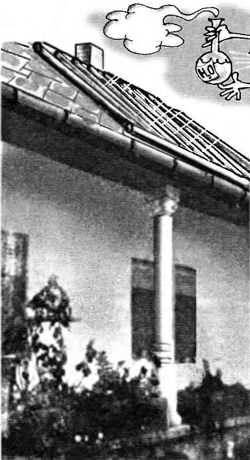 Рис. 1. Солнечный водонагреватель на скате крыши