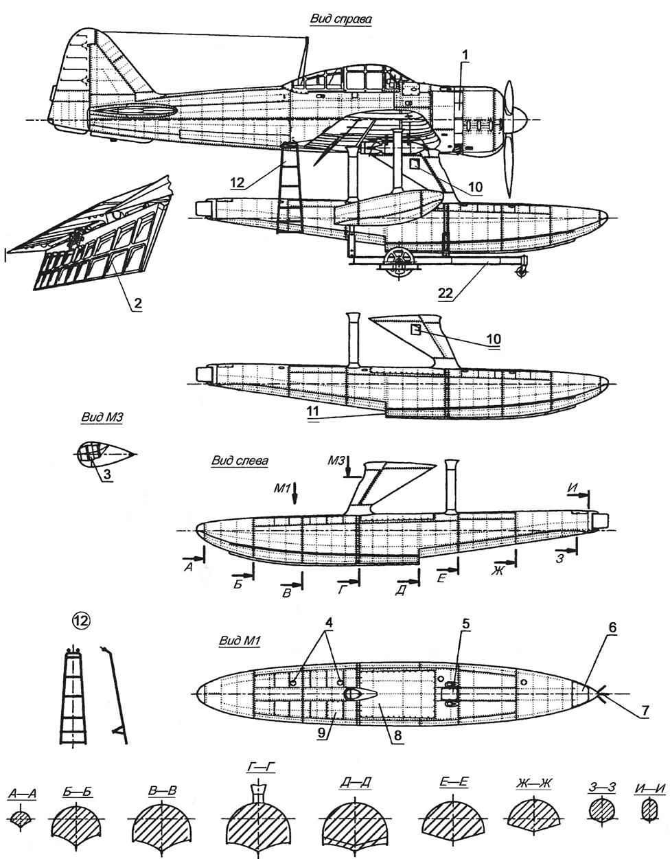 Гидроистребитель А6М2-N
