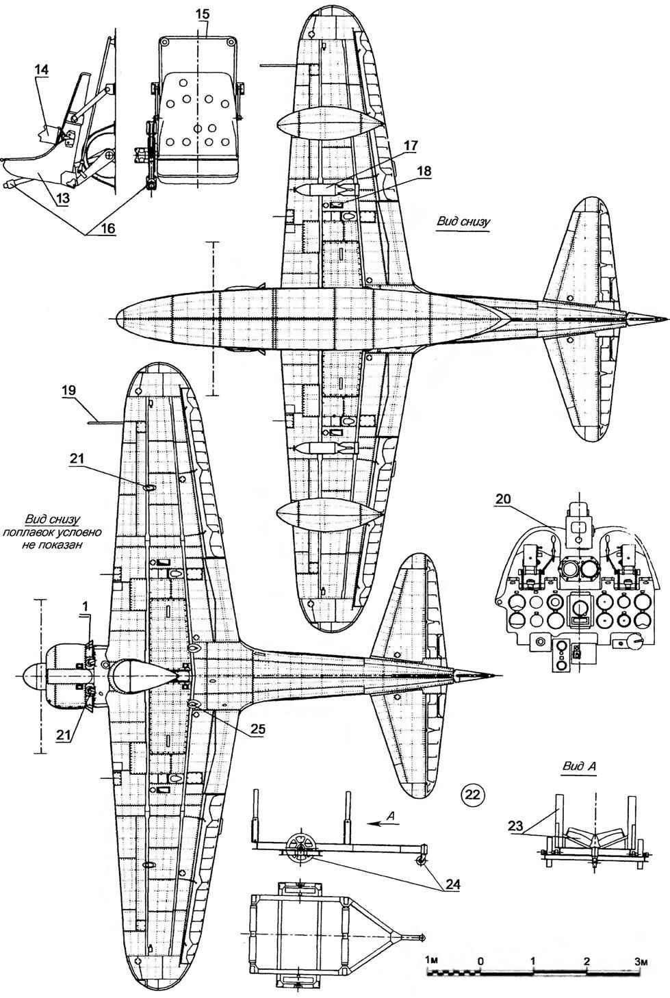 Гидроистребитель А6М2-N руфь