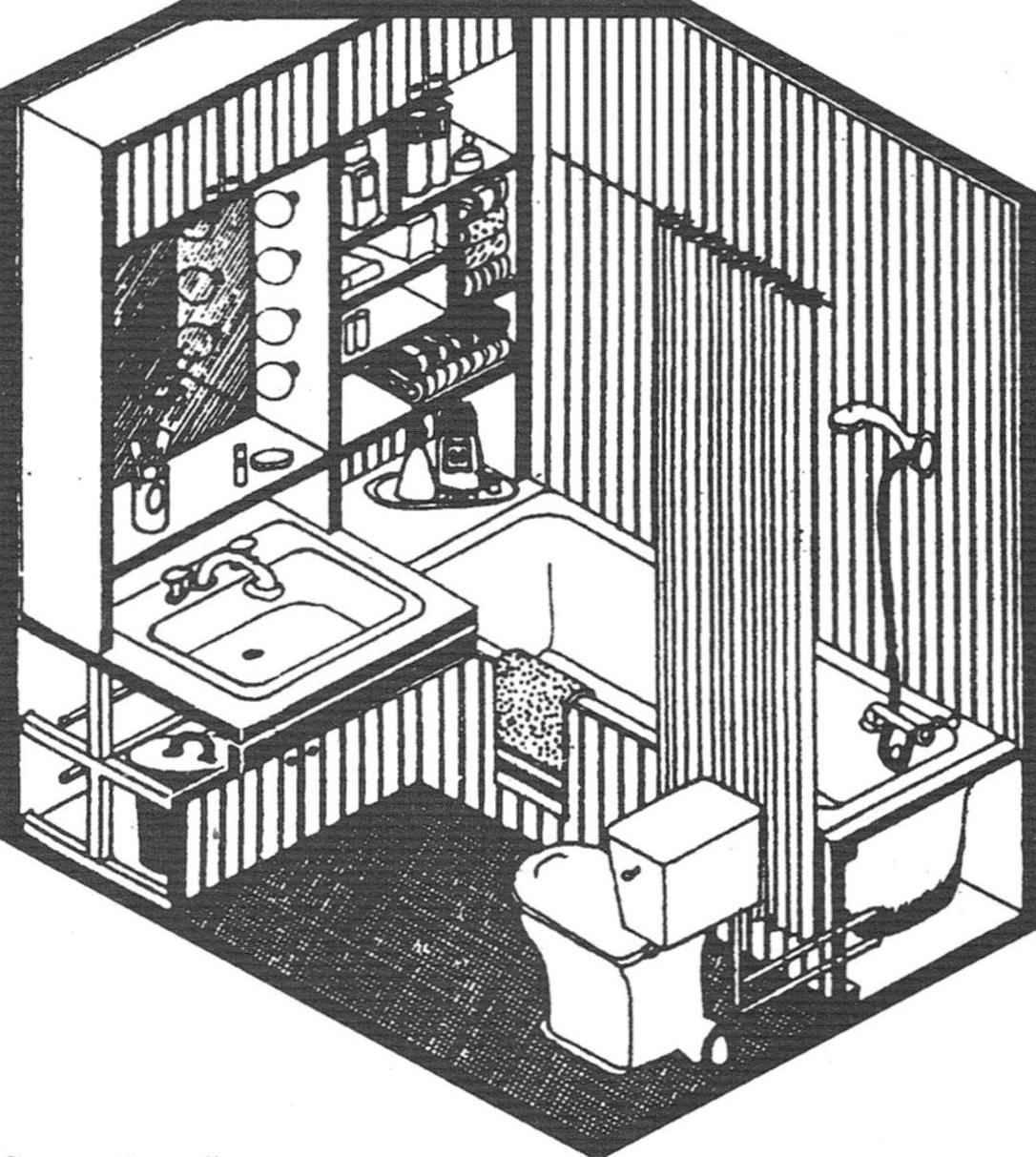 Совмещённый санузел. Его ограниченное пространство используется максимально, благодаря встроенному шкафу-стенке и ограждению пустот под ванной и раковиной