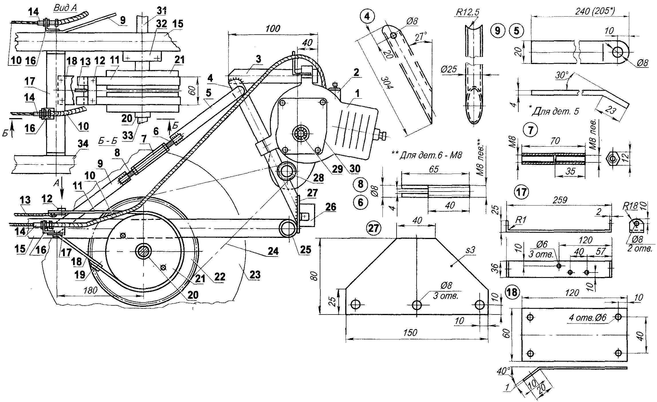 Схема силовой передачи и тормозного механизма