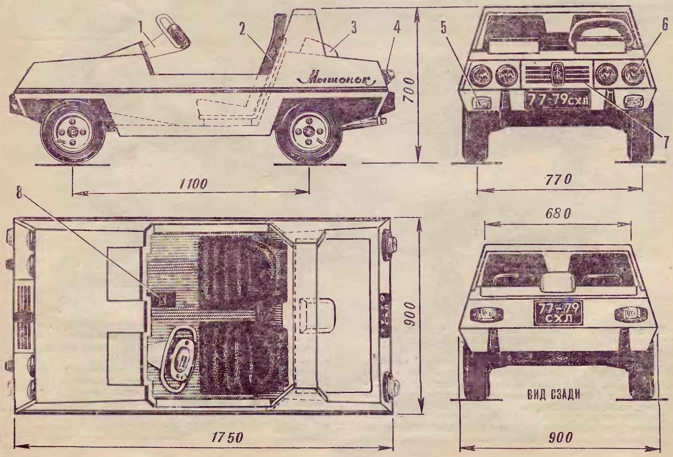 Fig. 1. Car
