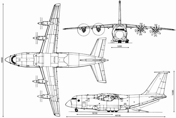 Drawing An-70