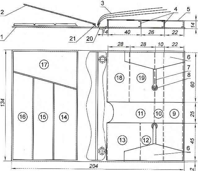 Конструкция несессера (на виде сбоку клапаны условно не показаны)