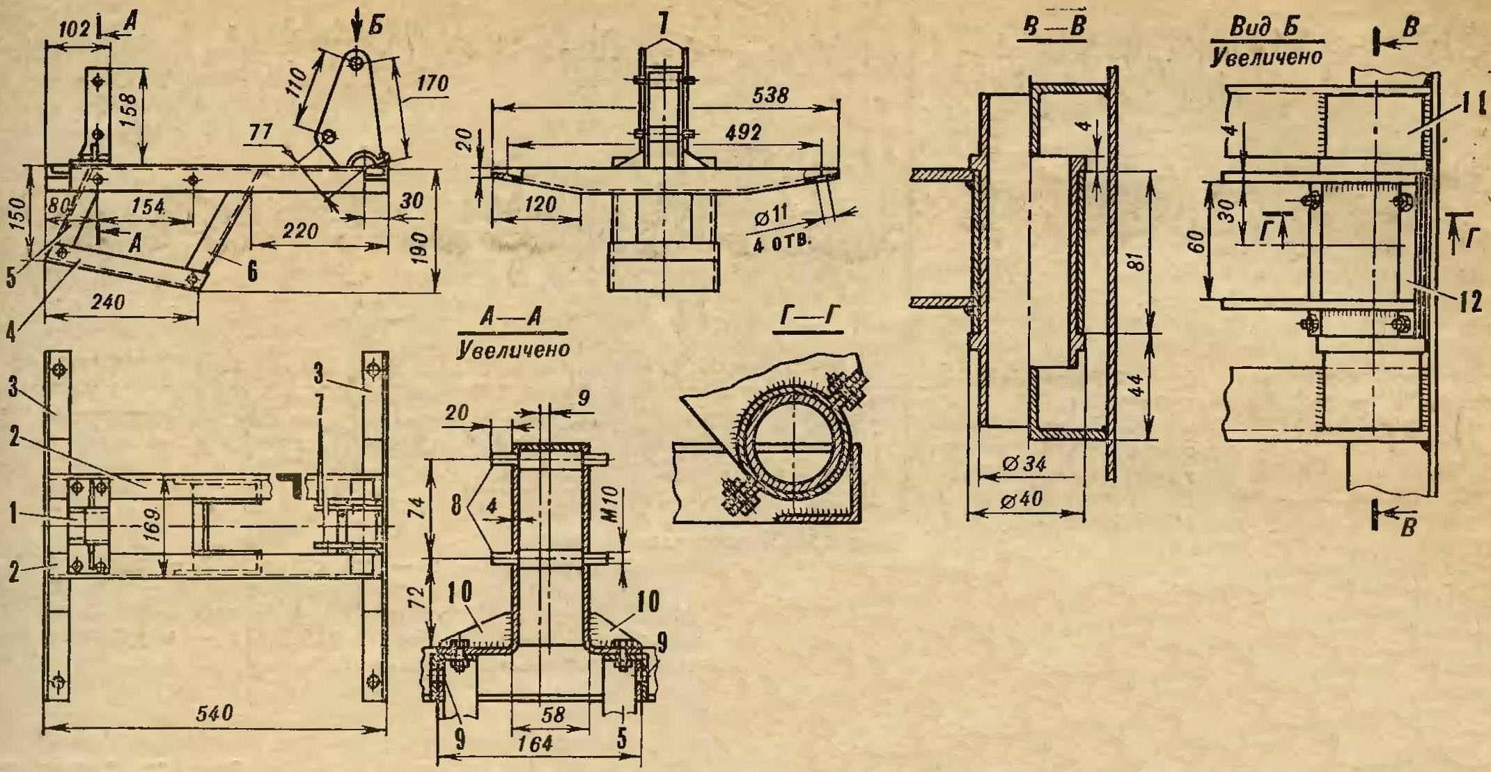 Fig. 9. Under engine frame