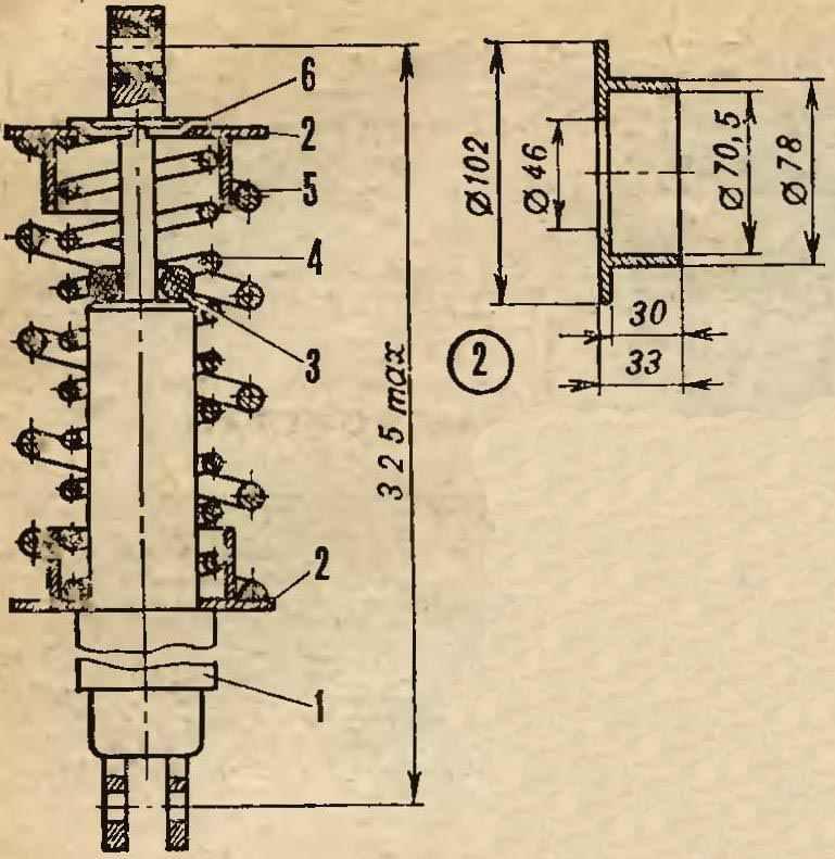Рис. 14. Доработанный амортизатор