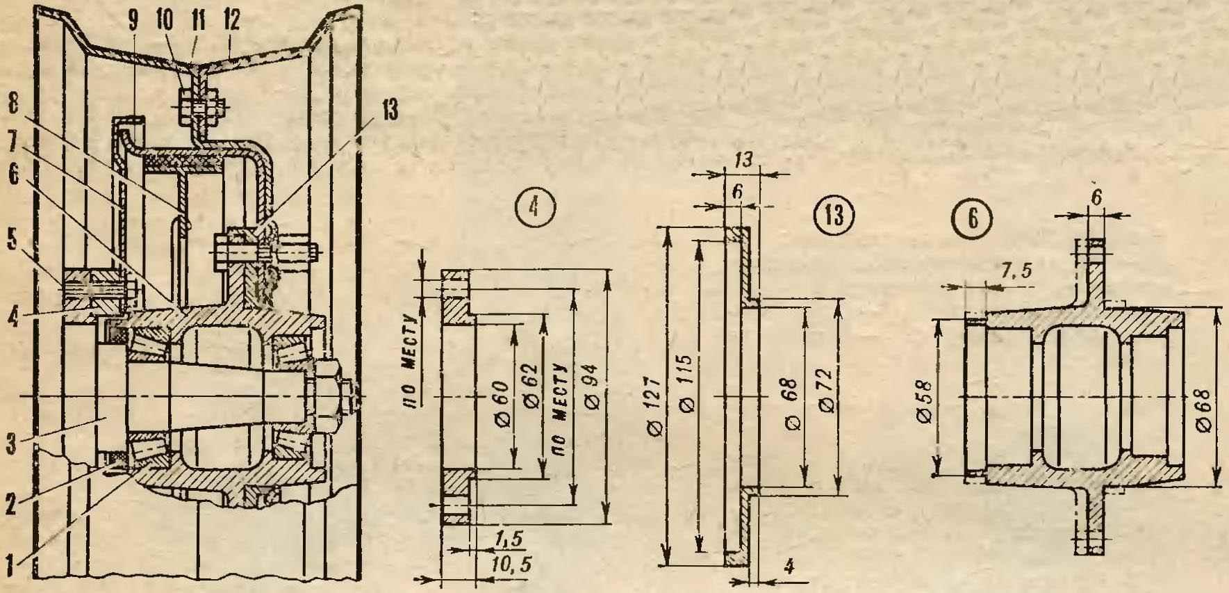Рис. 16. Ступица переднего колеса