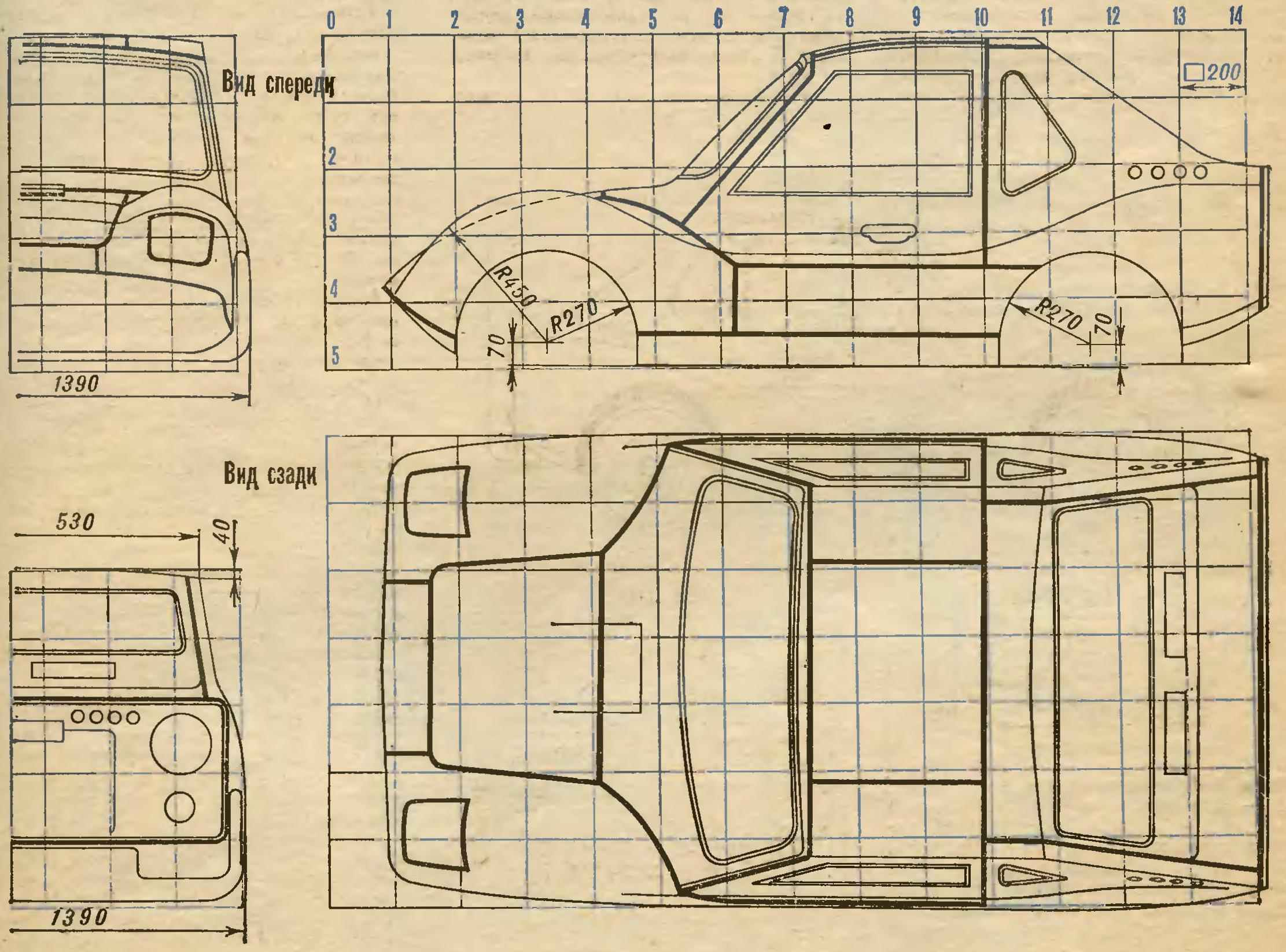 Fig. 4. The breakdown of the body panel