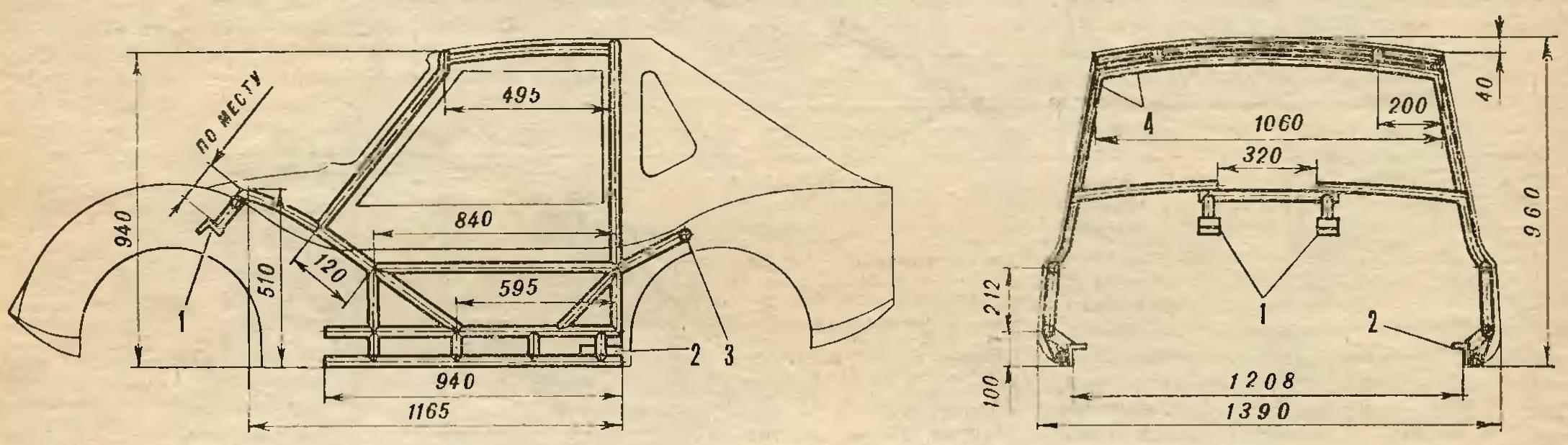 Рис. 6. Остов кузова