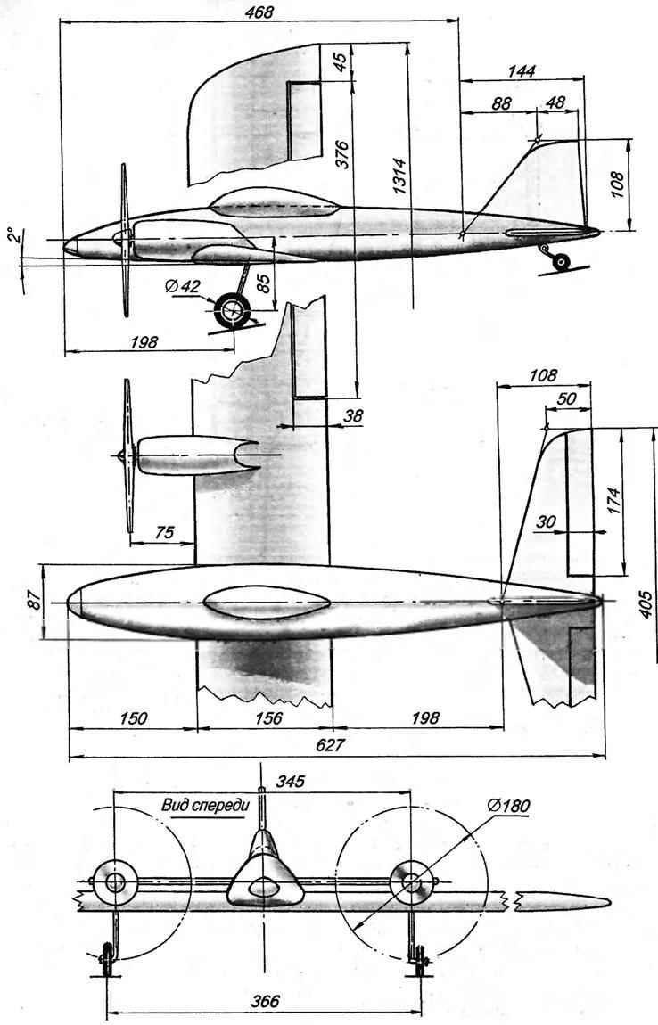 Геометрическая схема двухмоторного радиоуправляемого электролёта