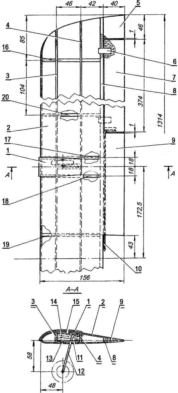 Wing elektroleta