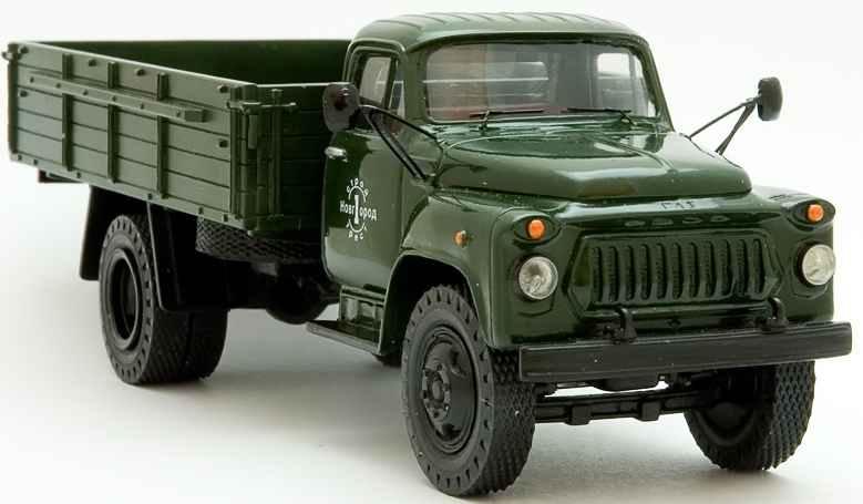TRUCK GAZ-53A