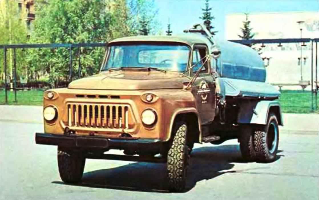 Автоцистерна на базе автомобиля ГАЗ-5ЗА