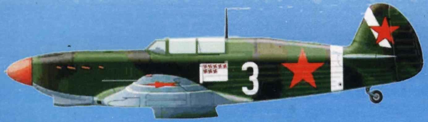YAK-7 B