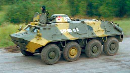 БТР - 60ПБ