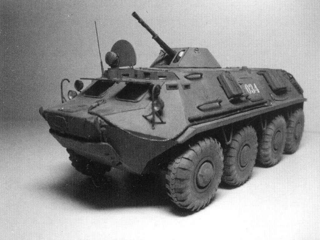 Модель БТР - 60ПБ