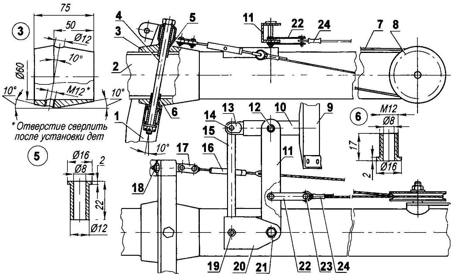 Control of the front landing gear
