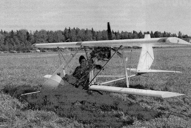 Cверхлегкий летательный аппарат
