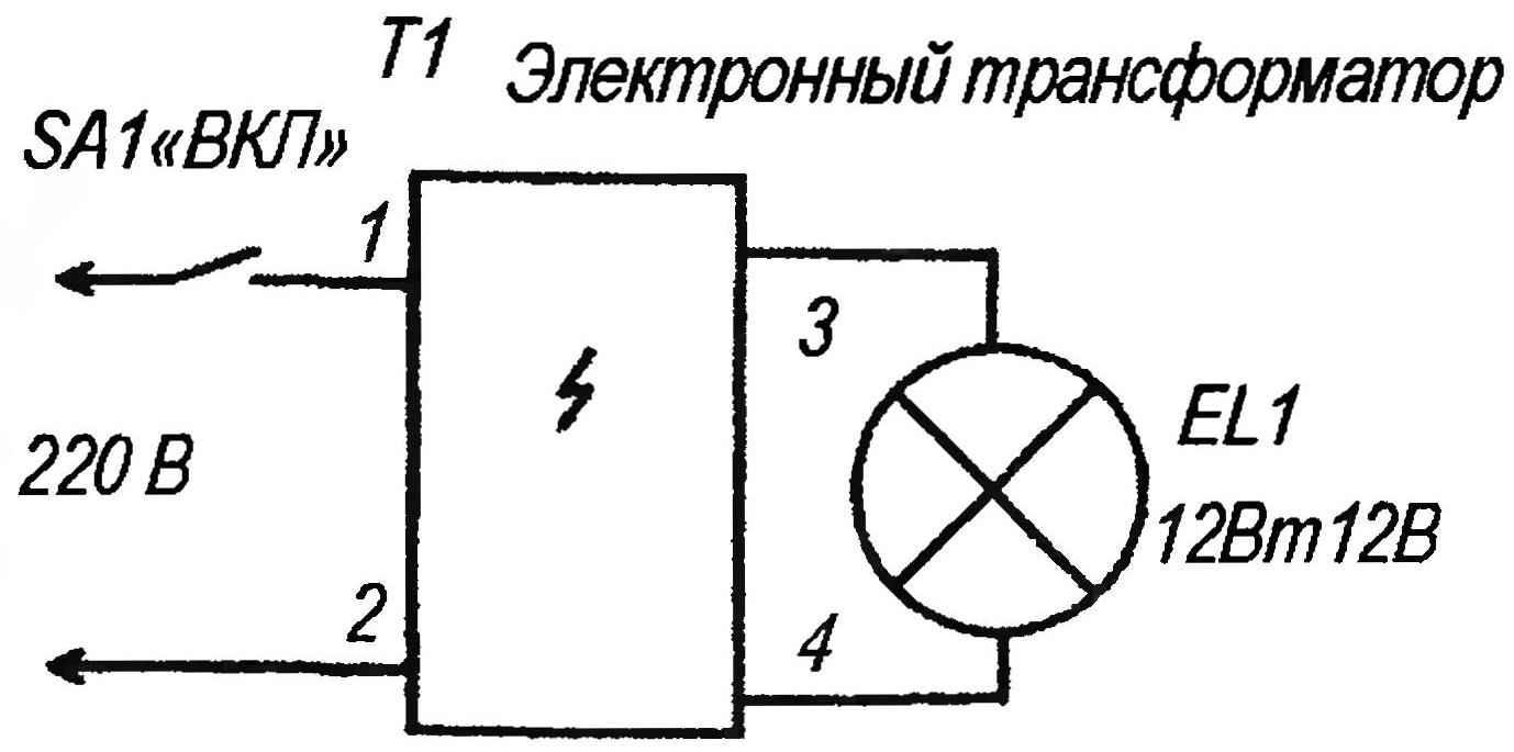 Электрическая схема подключения нагрузки к электронному трансформатору