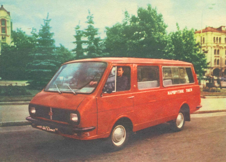 РАФ «Латвия»
