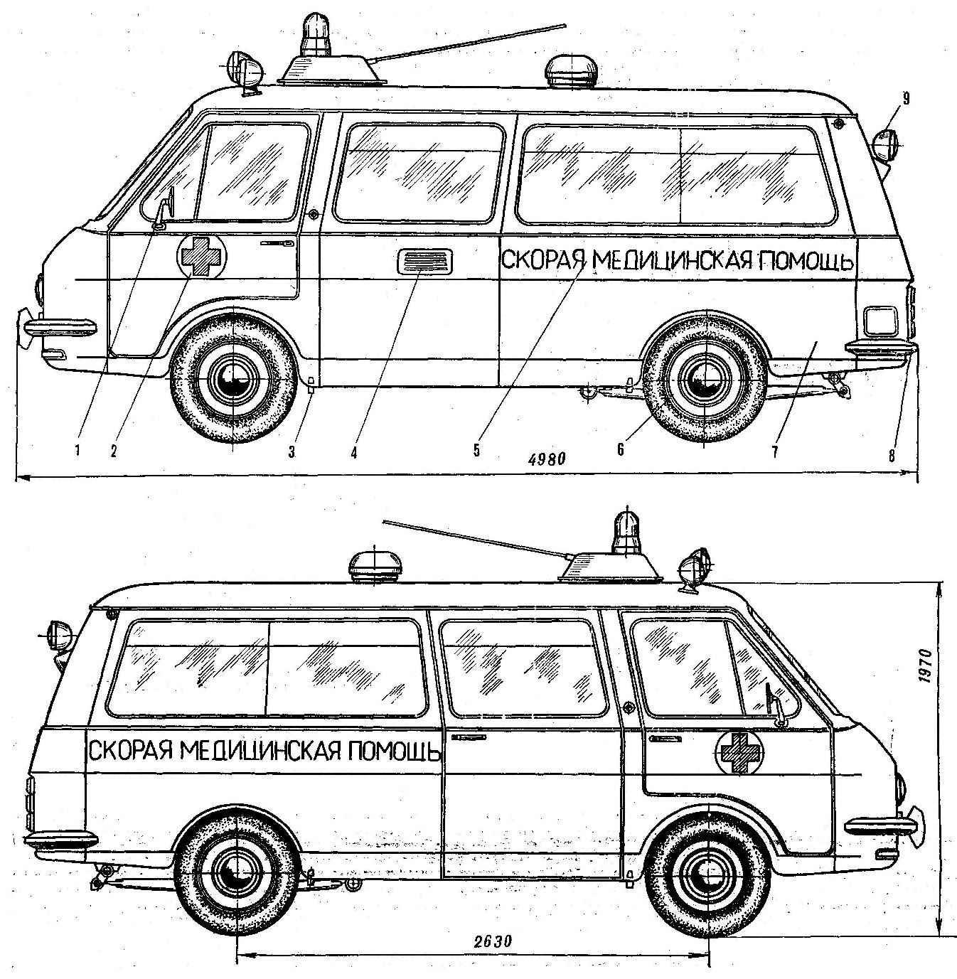 Рис. 1. Микроавтобус РАФ-2203 «Латвия» (санитарный вариант)