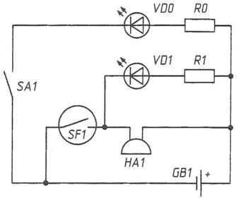 Рис. 3. Индикатор магнитного поля с контролем питания