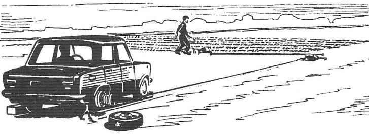 CAR PLOWING