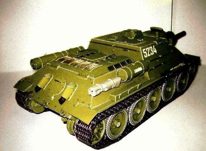 ТАНК СУ-122
