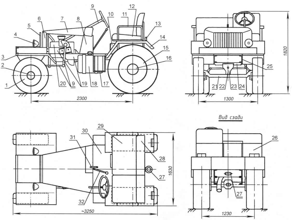Трактор из автопогрузчика