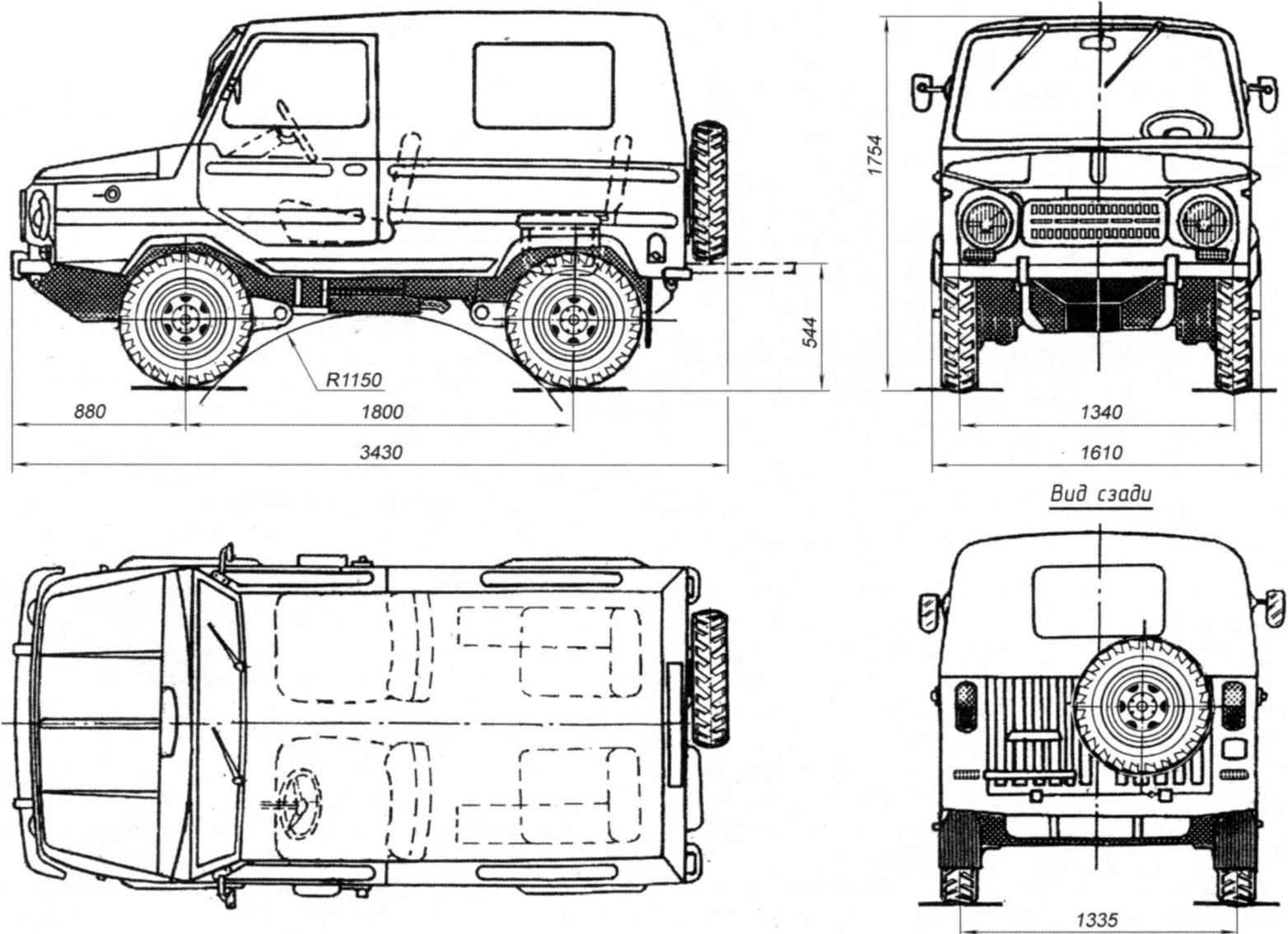 Геометрическая схема и основные размеры полноприводного автомобиля ЛуАЗ-969М.