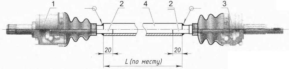 Lengthening the drive shaft (half shaft)