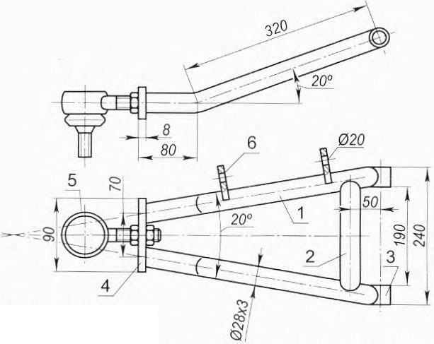 Upper front control arm