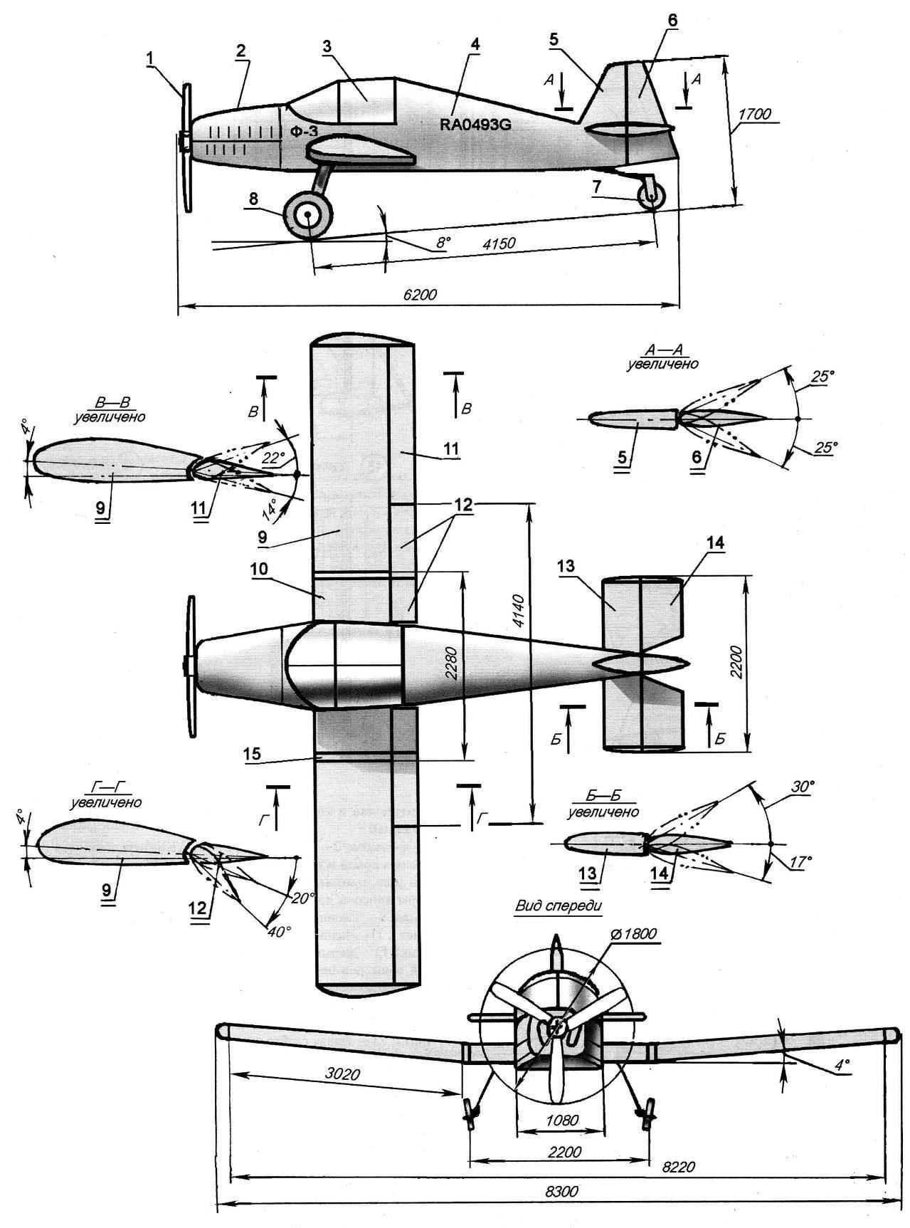 Двухместный низкоплан Ф-3