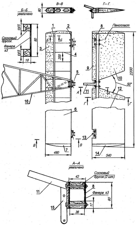 """Конструкция двухместного учебно - тренировочного самодельного самолета  """"Ф-3 """" ."""