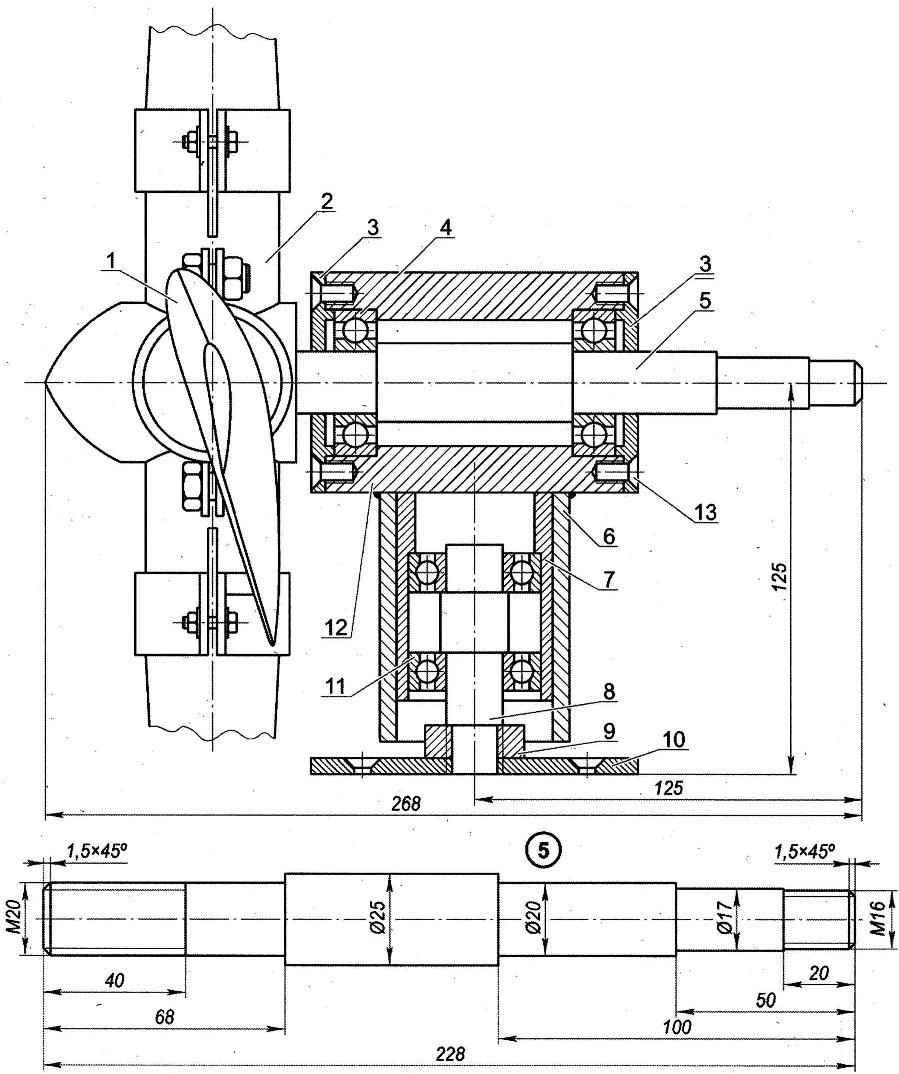 Трёхлопастный ветродвигатель