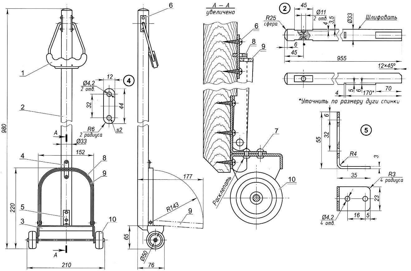 Fig. 1. Manual household mini-truck increased load capacity