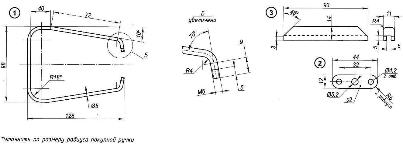 Fig. 3. Arm