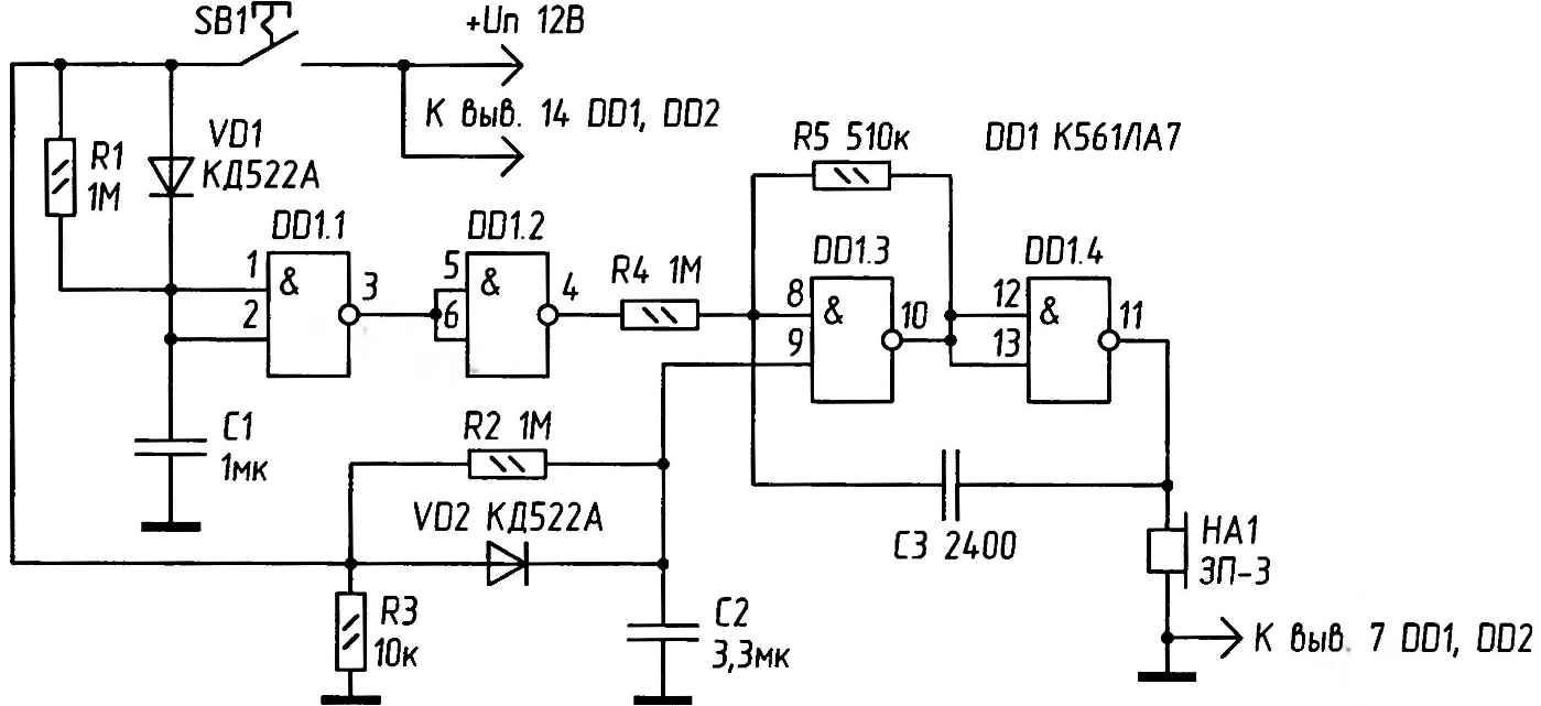 Fig.3. Electric circuit self-oscillating generator.