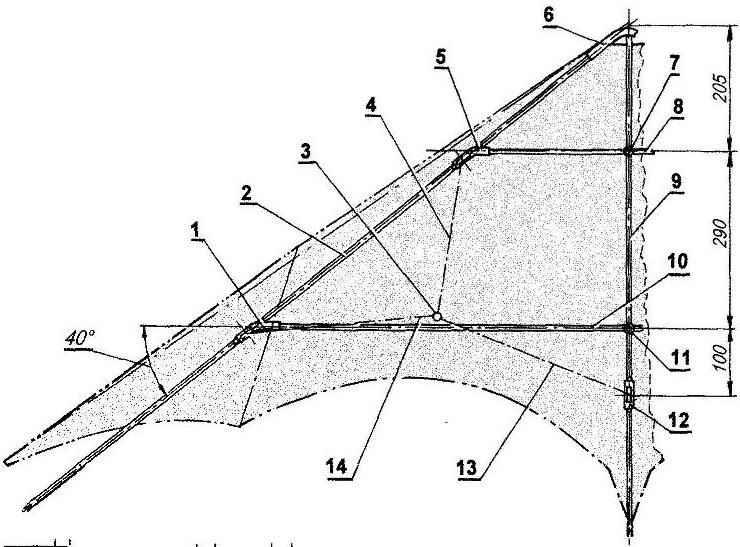 The frame of a kite-glider