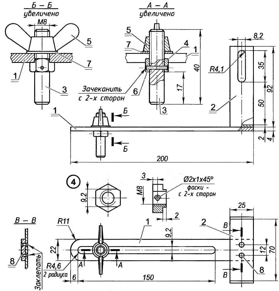 «Цапфенбор»—приспособление для вырезания дисков и круглых отверстий в листовом твёрдом материале ручной отрезной машинкой